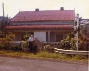 Eltham Railway Cottage